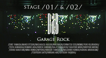 DaB STAGE /01/ & /02/