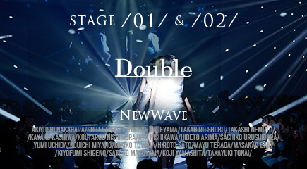 Double STAGE /01/ & /02/