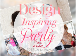 Report!!「Design Inspiring Party」広島