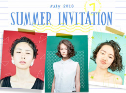 SUMMER INVITATION